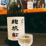 ひものと地酒のお店彩酒 -