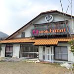 茶釜 セルフカフェ エルモット -