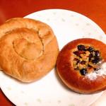アリ ベーカリー - ギュルボレクとドライフルーツのブリオッシュ