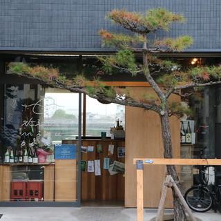 当日ネット予約可!松の木が目印です