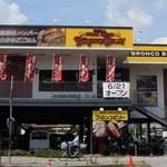 ステーキハウス ブロンコ ビリー - お店の外観