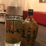 焼肉酒房 元 -