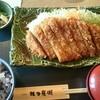 かつ兵衛 - 料理写真:ロースかつランチ(税抜き960円)