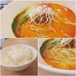 70284313 - 蜀伝汁有担々麺