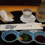 おゝ井すし - テーブルセット
