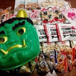 星乃珈琲店 - 生田神社の豆撒きの帰りに
