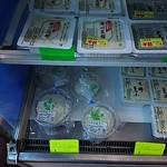 伊藤豆腐店 -