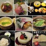 旬菜遊膳 しみず - 料理写真:会席5200円 花コース