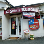シンズバーガー - お店の外観