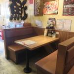 土佐清水ワールド - テーブル席