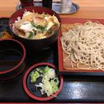瀬谷そば - かつ丼セット 780円