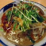 倉一廊 - 「担々麺」800円也。