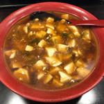 70297793 - マーボー麺