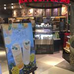 ベックスコーヒーショップ - 2017年7月。訪問