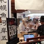 札幌シーフーズ - カウンター席