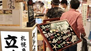 札幌シーフーズ - 店内