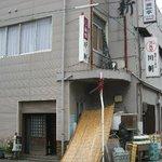 川新 - 長浜町内でも目立つ建物です