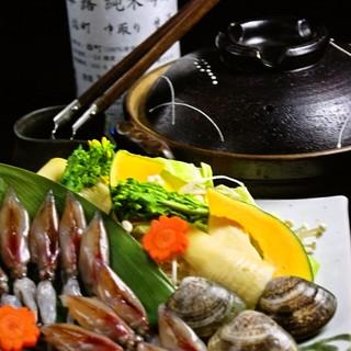 京都、大分等の全国各地から有機野菜を取り揃えております。