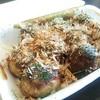 鉄板焼き 池田屋 - 料理写真:マヨたこ400円