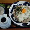 山しげ - 料理写真:山芋とオクラの冷やしそば@850