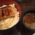 宇奈とと - 鰻丼