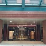 ヱビスビール記念館 - 恵比寿ビール。