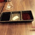 70313301 - 特製ソース、北海道昆布塩、ポン酢