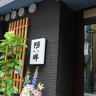 JR黒崎駅より徒歩8分のアクセス◎
