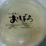 70316120 - おぼろ豆腐(大)¥300