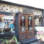 okinawanikusakabanuchigusui - お店の外観