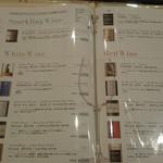 カーザ ダ アンドリーニャ - グラスの種類も豊富なワインメニュー