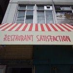 レストラン サティスファクション -