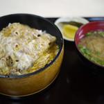 満留賀 - 料理写真:つかさのカツ丼だけぇ~☆