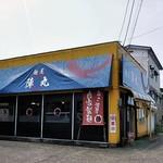 麺屋 陣丸 - 全景
