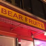 ベアーフルーツ - ベアーフルーツ(BEAR FRUITS)(福岡県北九州市門司区西海岸)外観