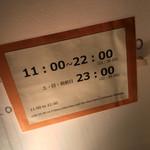 ベアーフルーツ - ベアーフルーツ(BEAR FRUITS)(福岡県北九州市門司区西海岸)営業時間