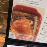 ベアーフルーツ - ベアーフルーツ(BEAR FRUITS)(福岡県北九州市門司区西海岸)メニュー