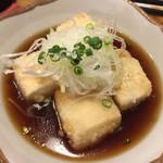 渋谷三丁目酒場 - 揚げ出し豆腐 400円