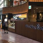日本の中華そば富田 - 2017年7月。訪問