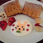 7033715 - 可愛らしいデコレーションのケーキです☆