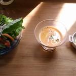 めがねカフェ - 料理写真: