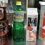 独楽寿司 - 疲れにクエン酸がおすすめ