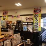 独楽寿司 - 店内