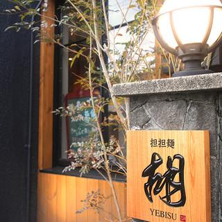 新店舗も山科駅からすぐ★