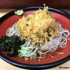 そばの神田 - 料理写真:小柱のかき揚げ 冷そば