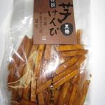 芋舗 芋屋金次郎 - 2017年の黒糖芋けんぴ230円