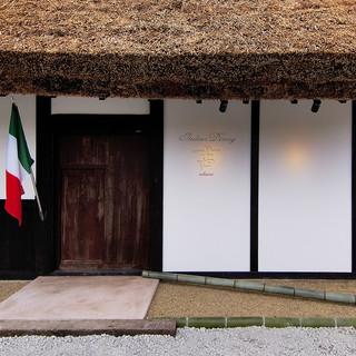 お洒落な古民家イタリアン