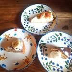 ラ・テイエ - ケーキ(3種)