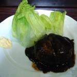 鳥平 - ハンバーグステーキ