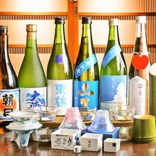 新橋で昼から飲める居酒屋!『昼飲み』営業中!『昼宴会』大歓迎
